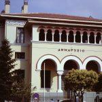 Ioannina, huvudgatan