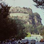 Korfu fortet